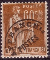 PPREOBLITERÉ Yv 72* 60 C. Bistre NEUF* - Trace Sur Gomme - 1893-1947