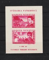 1945 - Victimes De La Terreur Hitlerienne Mi Bl 27 - 1918-1948 Ferdinand, Carol II. & Mihai I.