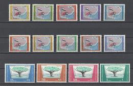 YEMEN DU SUD . YT   N° 75/88  Neuf **  1971 - Yémen