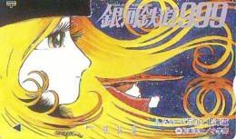 Carte Prépayée Japon * MANGA * Comics * GALAXY EXPRESS  (16.723)  Japan Prepaid Card * Karte * CINEMA * FILM - BD