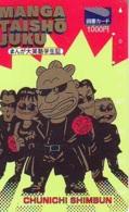 Carte Prépayée Japon * Comics * MANGA TAISHO JUKU  (16.728)  Japan Prepaid Card * TOSHO Karte * CINEMA * FILM - Cinéma