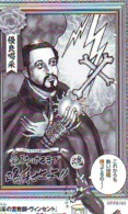Carte Prépayée Japon * MANGA * Comics *  (16.730)  Japan Prepaid Card * TOSHO Karte * CINEMA * FILM - Cinéma
