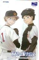 Carte Prépayée Japon * MANGA * Comics *  (16.732)  Japan Prepaid Card * TOSHO Karte * CINEMA * FILM - Cinéma