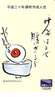 Carte Prépayée Japon * MANGA * Comics *  (16.733)  Japan Prepaid Card * TOSHO Karte * CINEMA * FILM - Cinéma