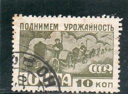 URSS 1930 O - 1923-1991 URSS