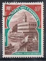 COMORES N°62 - Oblitérés
