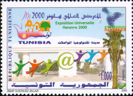 "TUNISIA -  Universal Exhibition  ""Hanovre 2000"" - 2000 – Hannover (Germania)"