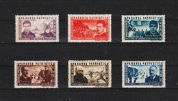 1945 - Victimes De La Terreur Hitlerienne Mi No 847/852  MNH - 1918-1948 Ferdinand, Carol II. & Mihai I.