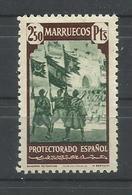 MARRUECOS EDIFIL  213  MH  * - Marruecos Español