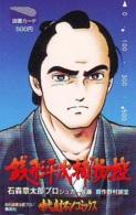 Carte Prépayée Japon * MANGA * Comics *  (16.734)  Japan Prepaid Card * TOSHO Karte * CINEMA * FILM - Cinéma