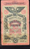 RUSSIA-UKRAINE&ODESSA-10-RUBLES-1917-CIRCULATED-SEE-SCAN - Russia