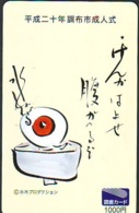 Carte Prépayée Japon * MANGA * Comics * (16.745)  Japan Prepaid Card * TOSHO Karte * CINEMA * FILM - BD