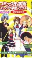 Carte Prépayée Japon * MANGA * Comics * (16.748)  Japan Prepaid Card * TOSHO Karte * CINEMA * FILM - BD