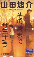 Carte Prépayée Japon * MANGA * Comics * (16.752)  Japan Prepaid Card * TOSHO Karte * CINEMA * FILM - BD