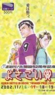 Carte Prépayée Japon * MANGA * Comics * (16.753)  Japan Prepaid Card * TOSHO Karte * CINEMA * FILM - BD