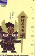 Carte Prépayée Japon ** MANGA * Comics * (16.755)  Japan Prepaid Card * TOSHO Karte * CINEMA * FILM - BD