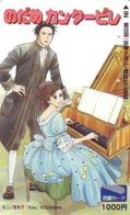 Carte Prépayée Japon * MANGA * Comics * (16.764)  Japan Prepaid Card * TOSHO Karte * CINEMA * FILM - BD