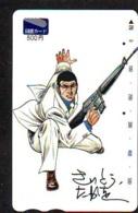 Carte Prépayée Japon * MANGA * Comics * (16.773)  Japan Prepaid Card * TOSHO Karte * CINEMA * FILM - BD