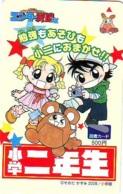 Carte Prépayée Japon * MANGA * Comics * (16.776)  Japan Prepaid Card * TOSHO Karte * CINEMA * FILM - BD