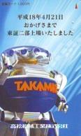 Carte Prépayée Japon * MANGA * Comics * (16.777)  Japan Prepaid Card * TOSHO Karte * CINEMA * FILM - BD
