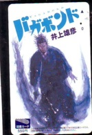 Carte Prépayée Japon * MANGA *Comics * (16.779)  Japan Prepaid Card * TOSHO Karte * CINEMA * FILM - BD