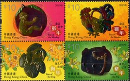 Hong Kong - 2019 - Lunar Year Animal Stamps - Monkey, Rooster, Dog, Pig - Mint Stamp Set With Silver Hot Foil - 1997-... Sonderverwaltungszone Der China