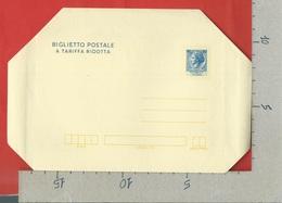 ITALIA REPUBBLICA - 1977 BIGLIETTO POSTALE A TARIFFA RIDOTTA - Siracusana, Fluorescente - £ 60 - U. BP49 - 6. 1946-.. Repubblica