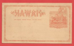 Carte Postale Entiers Postaux Hawaii ( Pepa Poo Leta) AKAHI KENETA - Hawaï