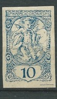 Yougoslavie  - Timbre Pour Journaux  Yvert  N° 8 * * - Bce 15632 - Zeitungsmarken