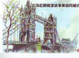 Télécarte Japon ANGLETERRE (304) GREAT BRITAIN Related * ENGLAND Phonecard Japan * TOWER BRIDGE * LONDON - Paysages