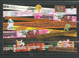 Singapore 2006 Art Beinnale. Big Stamp. MNH - Singapore (1959-...)