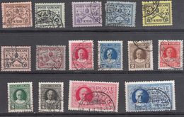 Vaticano 1929 - Provvisoria, 15 Valori - Usati