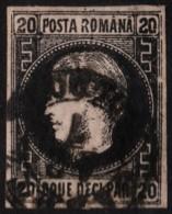 ~~~ Roumanie 1866 - Roi Karl I - Mi. 16 Y (o) CV 35.00 Euro ~~~ - 1858-1880 Fürstentum Moldau
