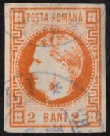 ~~~ Roumanie 1868 - Roi Karl I - Mi. 17 (o) CV 45.00 Euro ~~~ - 1858-1880 Fürstentum Moldau