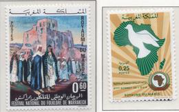 1972 - MAROCCO - MAROC - Yv:  Nr. 639/640 - NH - (UP121.1) - Marocco (1956-...)