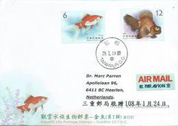 Taiwan China 2019 Taipei Goldfish Red Swallow-tail Dragon Eye Freshwater Fish FDC Cover - 1945-... Republic Of China