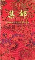 CHINE - Timbres Livre Rouge Album - - 1949 - ... République Populaire