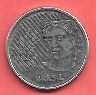 10 Centavos , BRESIL , Acier Inoxidable , 1996 , N° KM # 633 - Brésil
