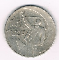 1 ROUBEL 1967 CCCP   RUSLAND /0987/ - Russie