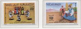 1973 - MAROCCO - MAROC - Yv:  Nr. 680+681 - NH - (UP121.2) - Marocco (1956-...)