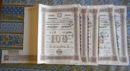 LOT DE 5 ACTION DE CENT ROUBLES Avec 1 Coupon RUSSIE 1906 PROWODNIK CAOUTCHOUC DE GUTTA PERCHA ET DE TELEGRAPHIE - Russia