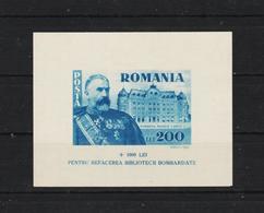 1945 - Roy Carol / Bibloteque Nationale Mi Block 26  MNH - 1918-1948 Ferdinand, Carol II. & Mihai I.