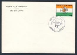 Niger 1989 FDC + Mi 1058 YT 767 SG 1159 - Emblem, Niger Press Agency / Staatliche Presseagentur / Agence Presse - Niger (1960-...)