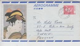 Japan Airmail Cover To Pakistan, Stamps,  (A-1425) - 1926-89 Emperador Hirohito (Era Showa)
