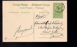 Congo - Entier Stibbe EP 42 VUE 60 - ELISABETHVILLE 1914 -  PL5 - Ganzsachen