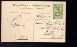Congo - Entier Stibbe EP 42 VUE 4 - ELISABETHVILLE 1913 - PLI -   PL5 - Ganzsachen