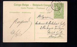 Congo - Entier Stibbe EP 42 VUE 3 - ELISABETHVILLE 1913 - PLI -   PL5 - Ganzsachen