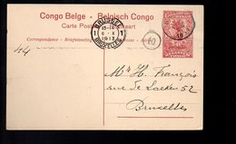 Congo - Entier Stibbe EP 43 VUE 6 TRAIN - BOMA 1913 Vers BRUXELLES  -   PL5 - Ganzsachen