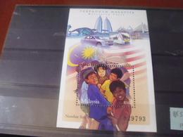 MALAISIE  YVERT N°BF57 - Malaysia (1964-...)
