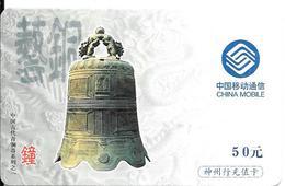 CARTE-PREPAYEE-CHINE-CNC-2004-50u-CLOCHE--TBE - Chine